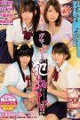 Gaki ni Modotte Yarinaoshi LIVE ACTION