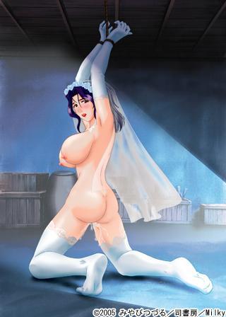 Mistreatred Bride