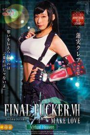 Final Fantasy VII Tifa JAV
