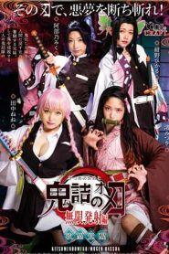 Kimetsu no Yaiba JAV Live Action 2